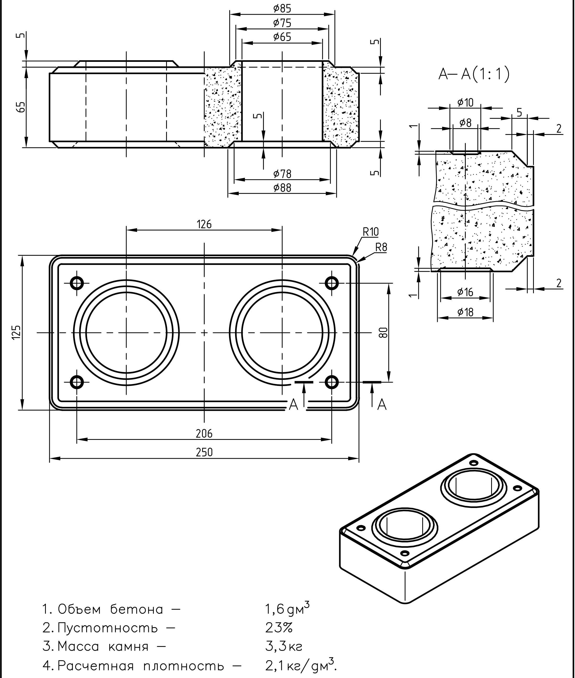 Как сделать матрицы для лего кирпича